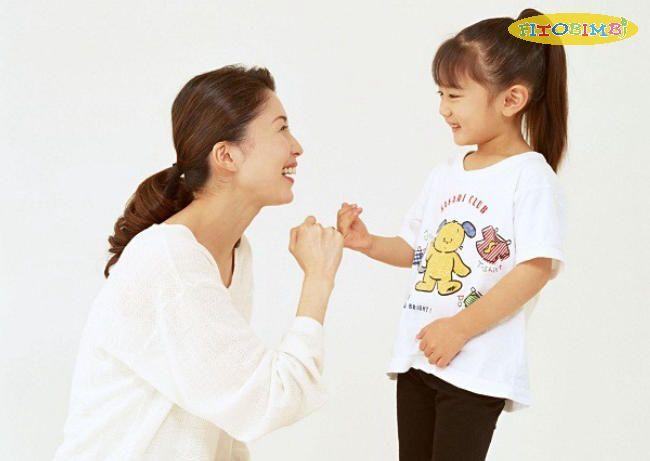 Cách giúp trẻ hiếu động bình tâm