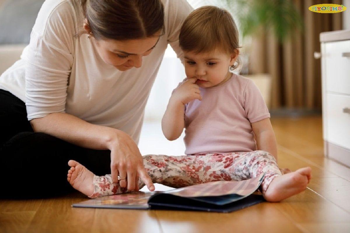 Dấu hiệu trẻ 1 tuổi chậm phát triển ngôn ngữ