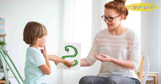 Trẻ chậm nói kém giao tiếp